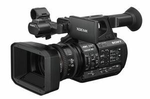sony-pxw-z190-camcorder-mieten